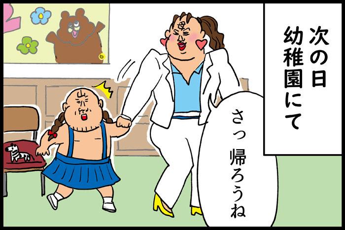 自分の幼稚園時代を思い出してみた。最近の娘を見て…これってデジャブ?(笑)の画像5