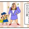自分の幼稚園時代を思い出してみた。最近の娘を見て…これってデジャブ?(笑)のタイトル画像