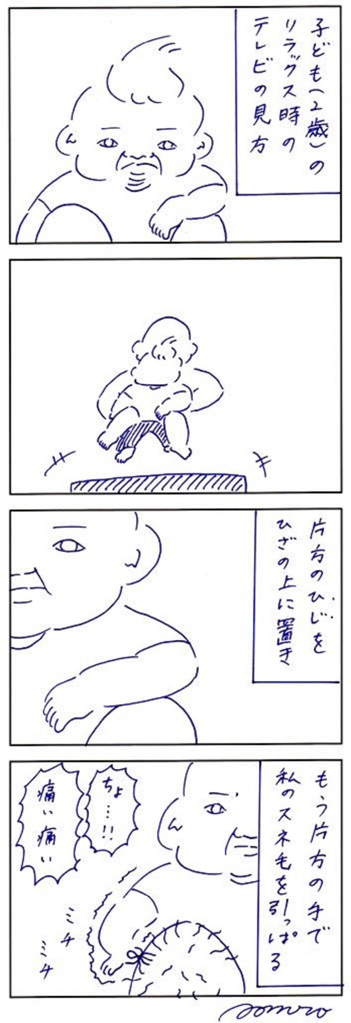 子どものアレで足首をグネる!?冷静にツッコむパパ育児日記にムフッの画像13
