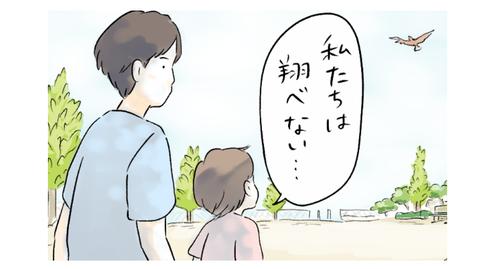唐揚げの種?…え?(笑)小さな詩人を育てるニュータイプ家族のタイトル画像