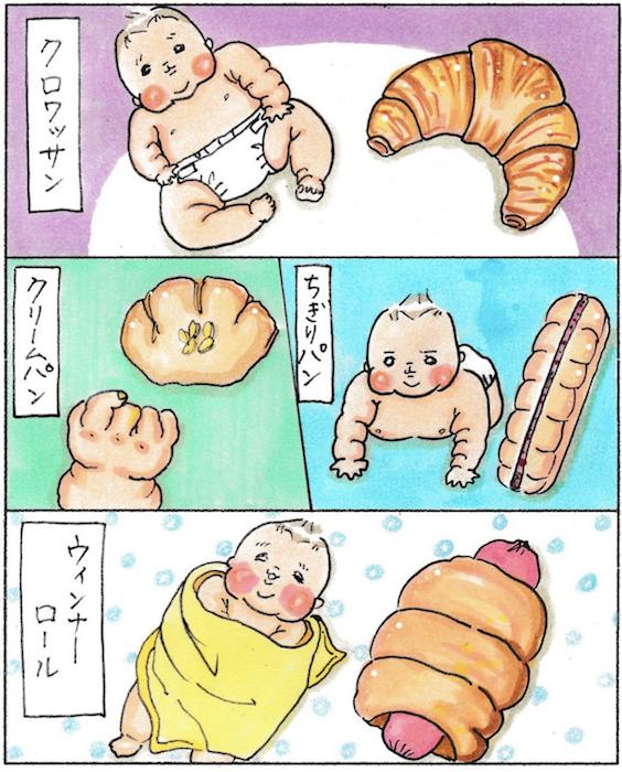 クロワッサン?ちぎりパン?我が家のむちむちパンくんがおいしそう!の画像7