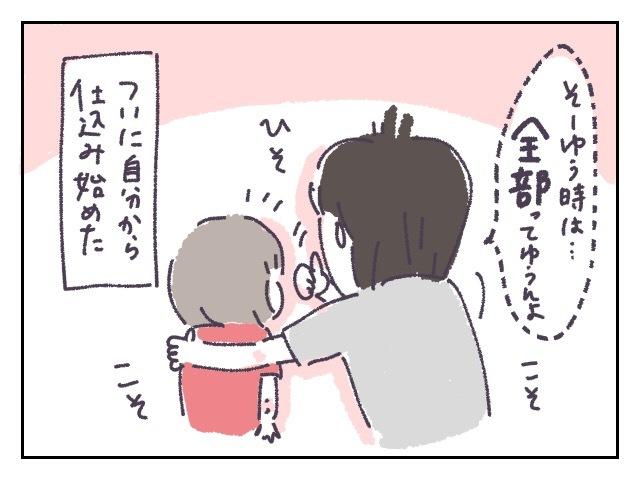 「パパの好きなところは?」娘2人の回答が…どうしてそうなった(笑)の画像5