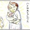 妹ができて寂しかった私。ほんの少し「お姉ちゃん」になれた日のお話。のタイトル画像