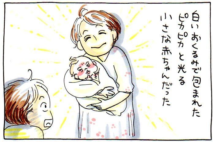 妹ができて寂しかった私。ほんの少し「お姉ちゃん」になれた日のお話。の画像4
