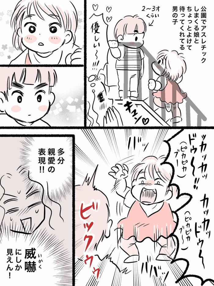 その「可愛い~♡」に審議!!冷凍したアレを愛でる1歳児の画像1