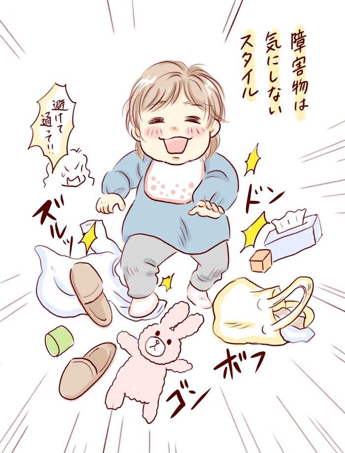 その「可愛い~♡」に審議!!冷凍したアレを愛でる1歳児の画像9