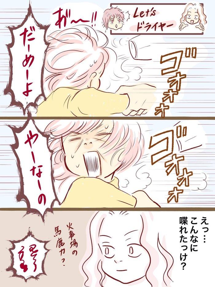 その「可愛い~♡」に審議!!冷凍したアレを愛でる1歳児の画像5