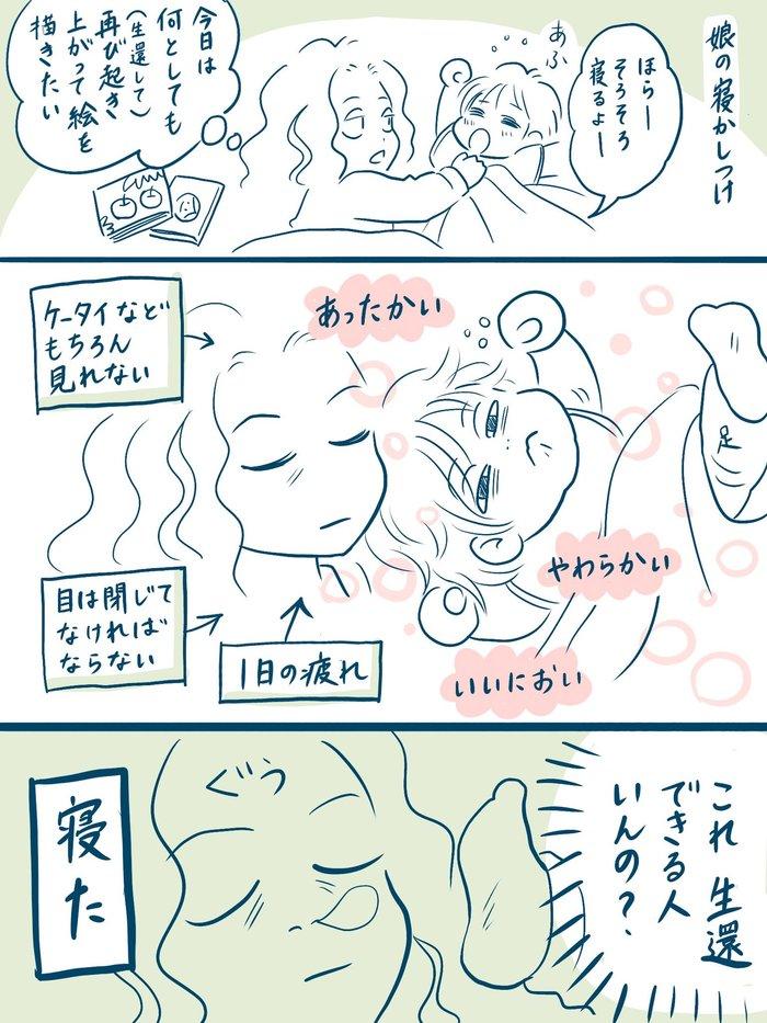 その「可愛い~♡」に審議!!冷凍したアレを愛でる1歳児の画像14