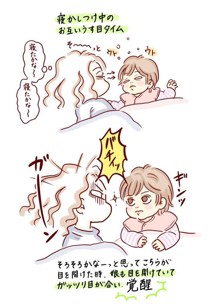 その「可愛い~♡」に審議!!冷凍したアレを愛でる1歳児の画像12