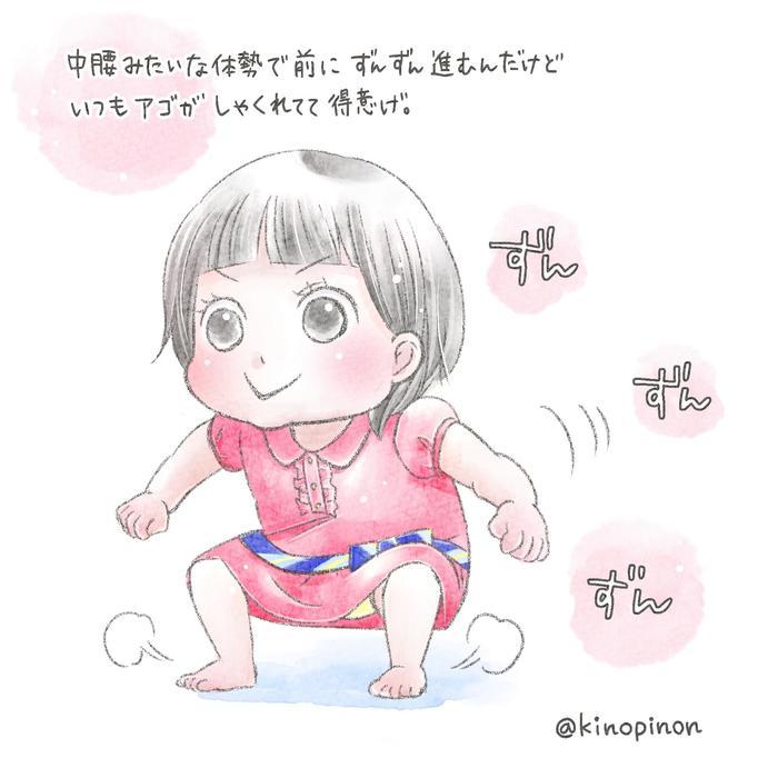 天使の寝顔♡でも、あれ…お崩れ気味な日も?(笑)ギャップに衝撃!の画像2