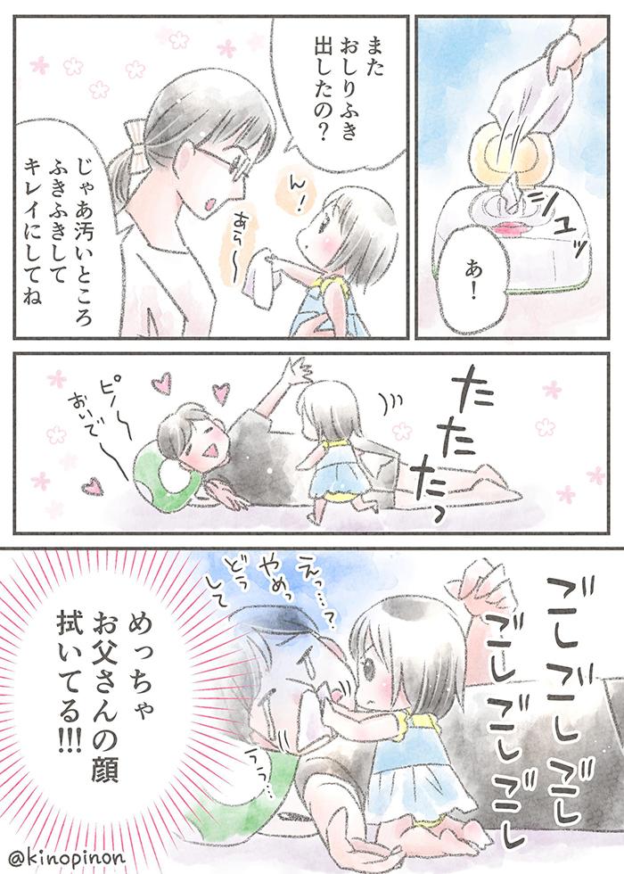 天使の寝顔♡でも、あれ…お崩れ気味な日も?(笑)ギャップに衝撃!の画像5