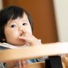 赤ちゃん〜学童期以降まで!長~く使える「ハイチェア」8選のタイトル画像