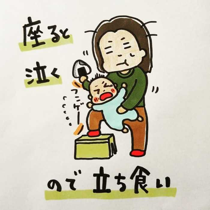 ママの食事は基本立ち食い!バタバタな2人目育児あるあるの画像3