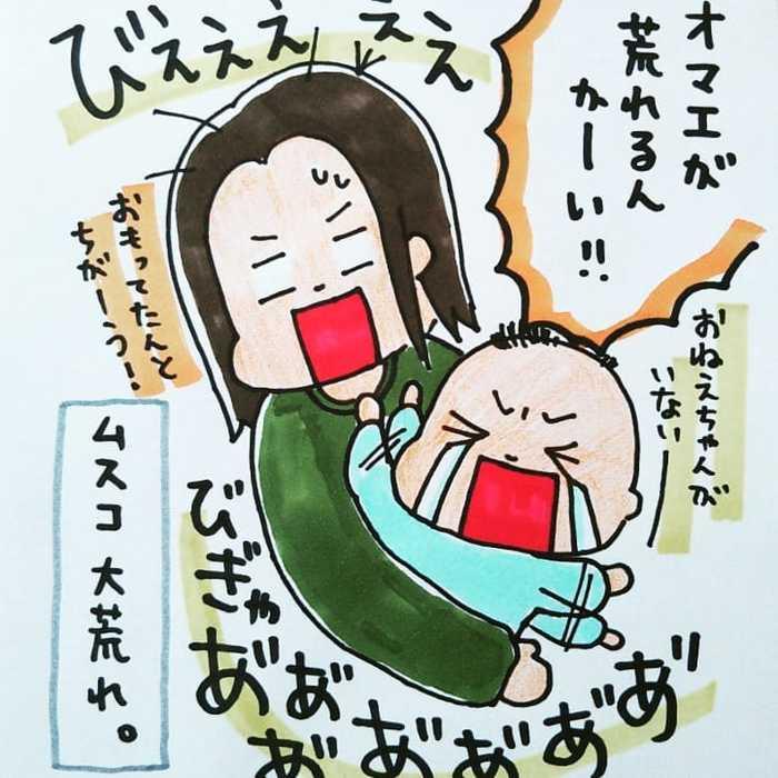 ママの食事は基本立ち食い!バタバタな2人目育児あるあるの画像23