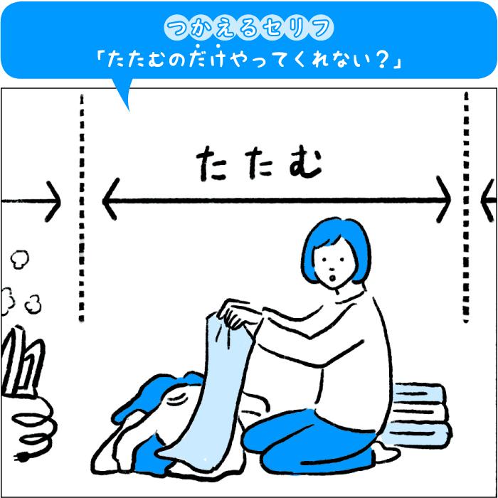 ステキ食器ほど食洗器NGの法則…押し付けあわない家事シェア法の画像5