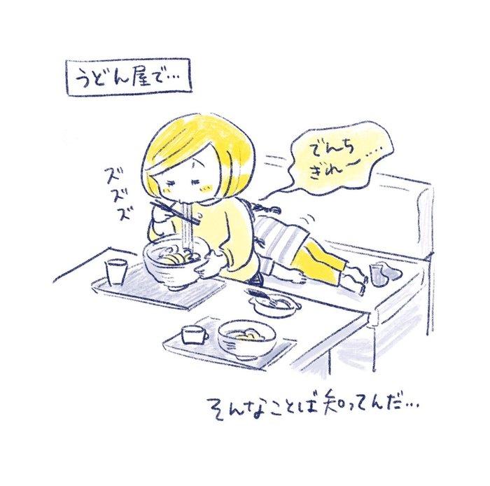 平日から外食だっていいじゃない!頑張るワーママと保育園児のまいにちの画像3