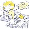 平日から外食だっていいじゃない!頑張るワーママと保育園児のまいにちのタイトル画像