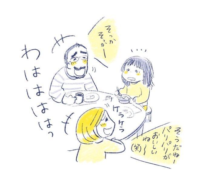 平日から外食だっていいじゃない!頑張るワーママと保育園児のまいにちの画像11