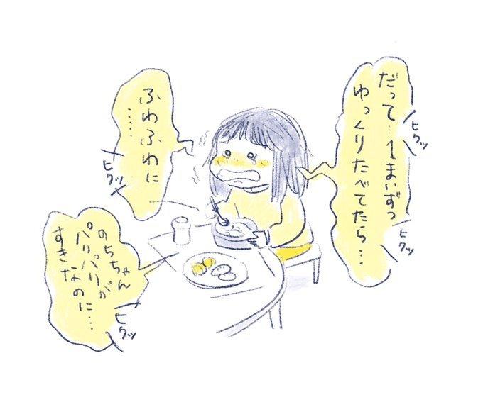 平日から外食だっていいじゃない!頑張るワーママと保育園児のまいにちの画像10
