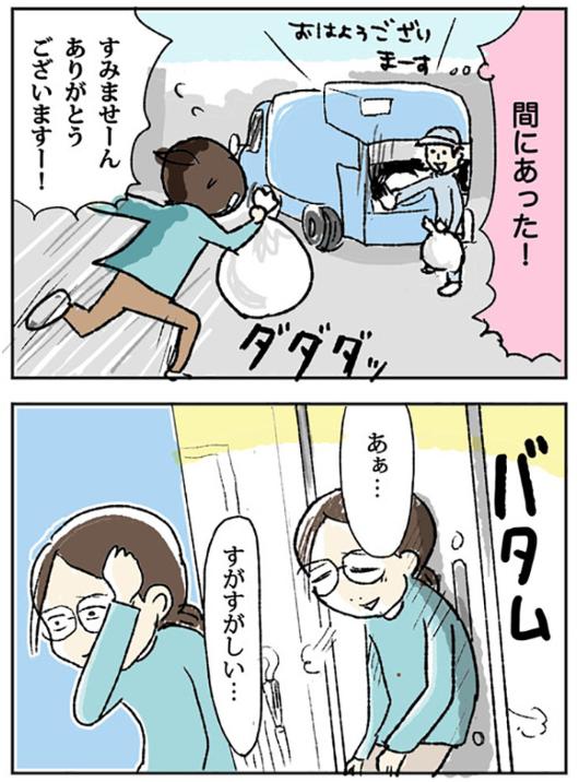 幼児×ジェンダー問題にイヤイヤ期のほっこり発見…今週のおすすめ記事!の画像3