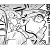 夫婦どちらかは生き残れ!共働き育児「寝かしつけ」の戦いのタイトル画像