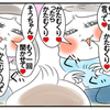 末っ子の言い間違いが可愛すぎた。上の子たちの溺愛が止まらない!(笑)のタイトル画像