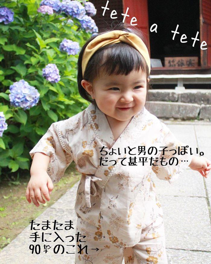 お祭りに花火!夏イベントを盛り上げる甚平&浴衣コーデの画像16