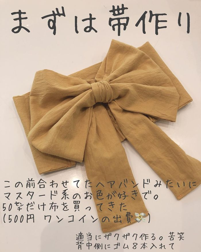 お祭りに花火!夏イベントを盛り上げる甚平&浴衣コーデの画像17