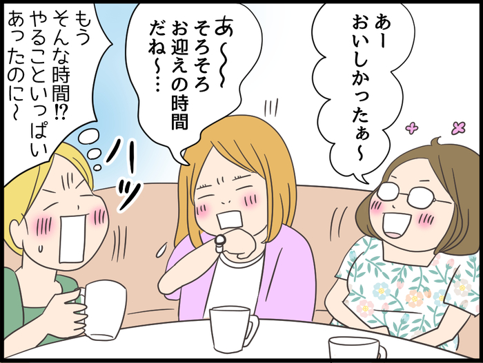 """登園→立ち話→ランチ→お迎え!?幼稚園と保育園の""""ママ友付き合い""""の違いの画像3"""
