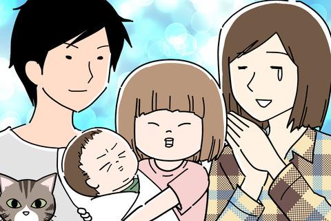 赤ちゃんのいるお家に現れる…それは「妖怪・爪切り婆」!の画像1