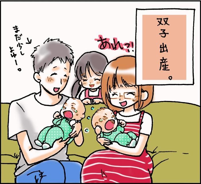 「子どもは一人かな」と思っていた私。気づけば4人のママになっていた!の画像13