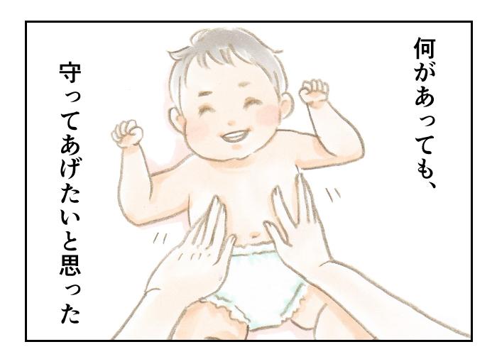 「記憶の中の、ふわふわの肌。」キュレルと過ごした赤ちゃん育児期の画像13