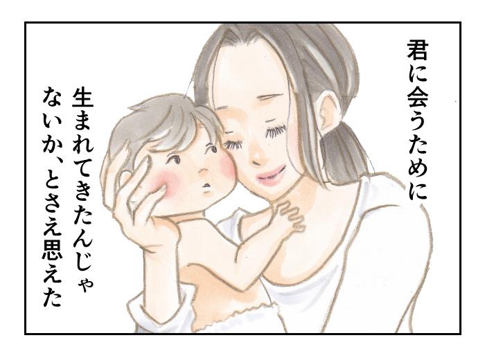 「記憶の中の、ふわふわの肌。」キュレルと過ごした赤ちゃん育児期の画像14