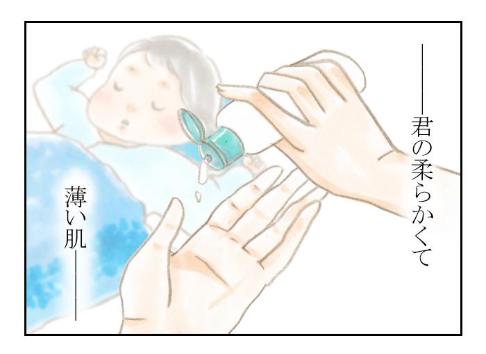 「記憶の中の、ふわふわの肌。」キュレルと過ごした赤ちゃん育児期の画像12