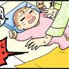 妊娠中も大変だったのに…「新生児育児は記憶なくなる」は本当だった!のタイトル画像