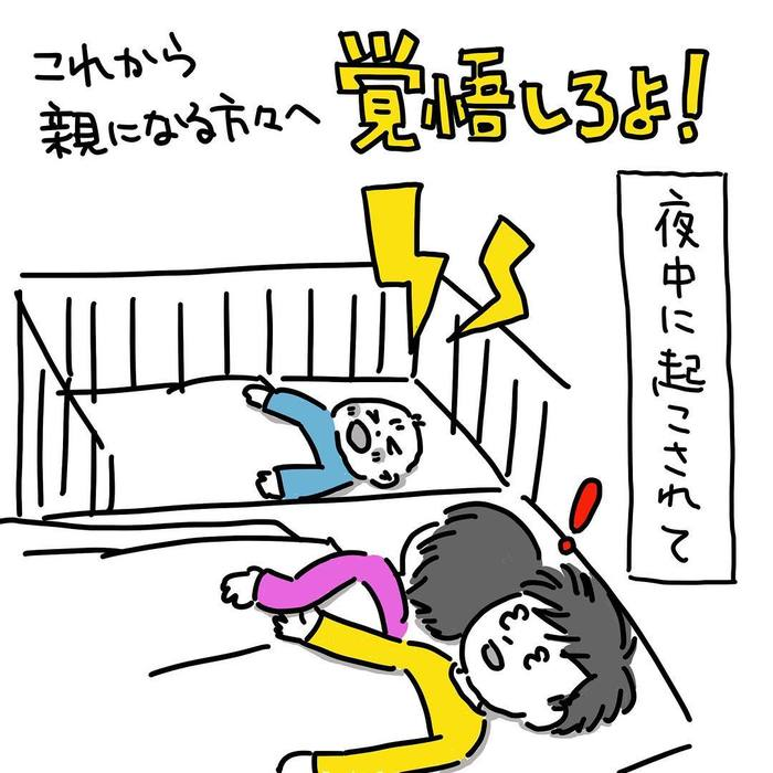 育児、生活、未来…爆発しそうになったパパが気持ちを切り替えた方法の画像2