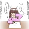 大好きな先生へ、やんちゃ娘が泣きながら書いた手紙のタイトル画像
