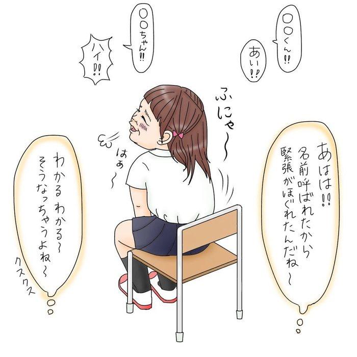 大好きな先生へ、やんちゃ娘が泣きながら書いた手紙の画像8