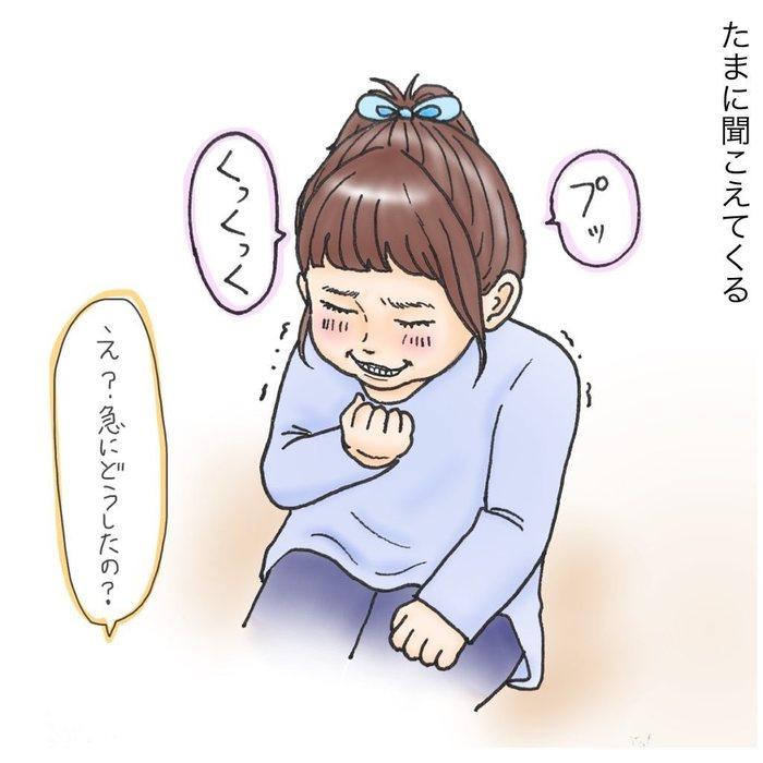 大好きな先生へ、やんちゃ娘が泣きながら書いた手紙の画像31