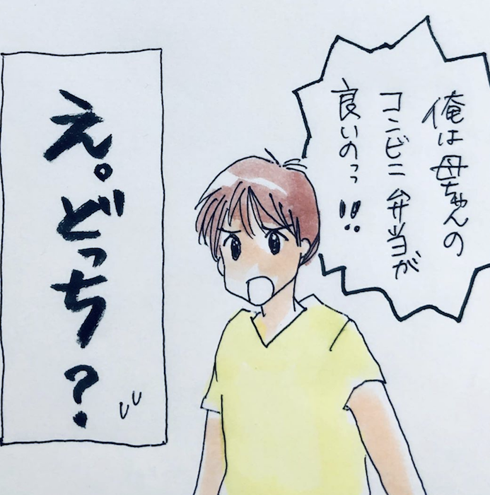 エンドレス「あそぼ〜!」に曜日感覚マヒ…「夏休みあるある」まとめました!の画像42