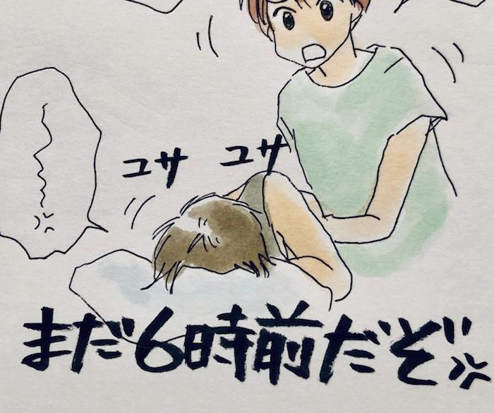 エンドレス「あそぼ〜!」に曜日感覚マヒ…「夏休みあるある」まとめました!の画像39