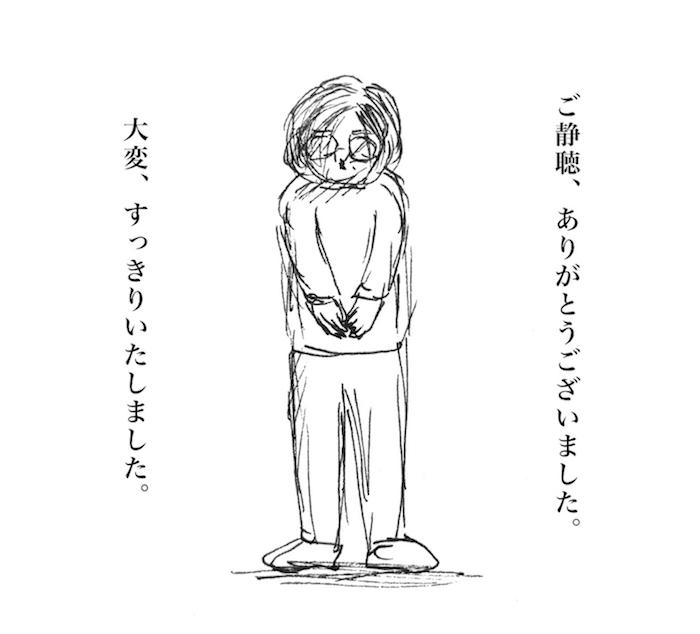 エンドレス「あそぼ〜!」に曜日感覚マヒ…「夏休みあるある」まとめました!の画像10