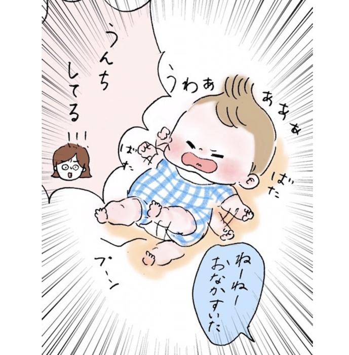 エンドレス「あそぼ〜!」に曜日感覚マヒ…「夏休みあるある」まとめました!の画像19
