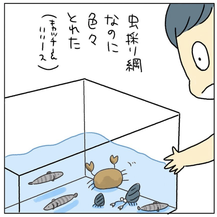 エンドレス「あそぼ〜!」に曜日感覚マヒ…「夏休みあるある」まとめました!の画像27