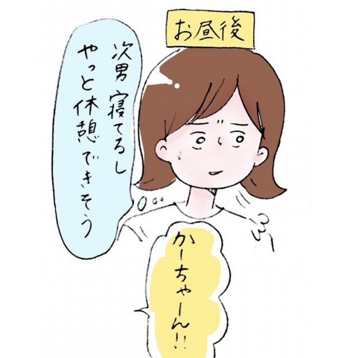 エンドレス「あそぼ〜!」に曜日感覚マヒ…「夏休みあるある」まとめました!の画像22