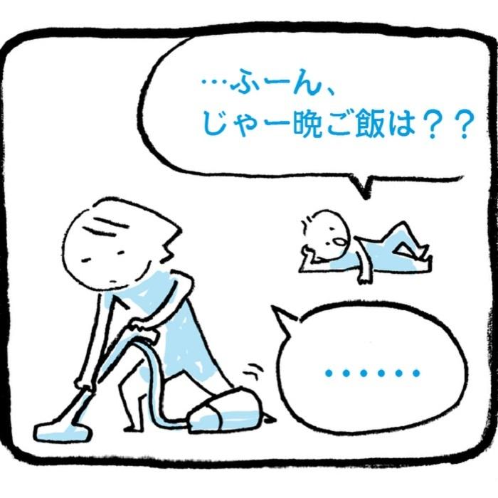 エンドレス「あそぼ〜!」に曜日感覚マヒ…「夏休みあるある」まとめました!の画像2