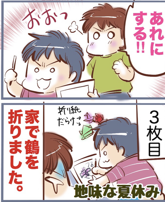 エンドレス「あそぼ〜!」に曜日感覚マヒ…「夏休みあるある」まとめました!の画像36