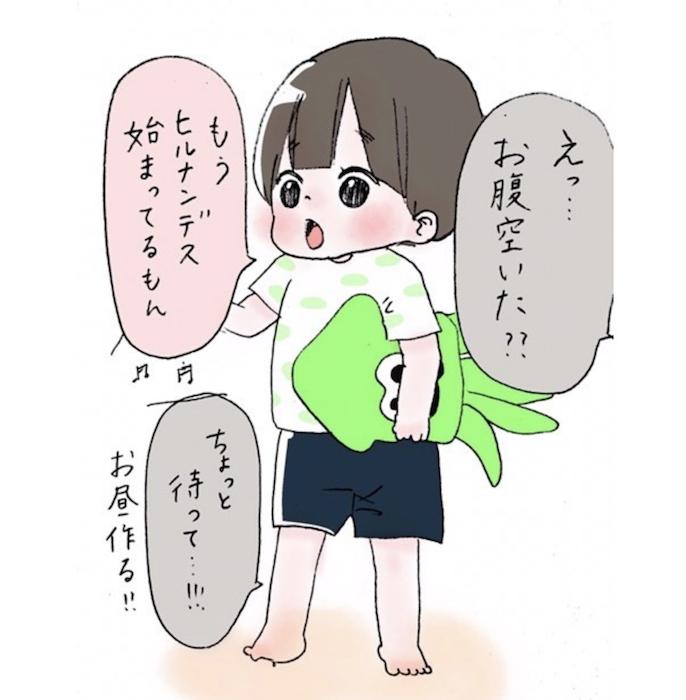 エンドレス「あそぼ〜!」に曜日感覚マヒ…「夏休みあるある」まとめました!の画像20