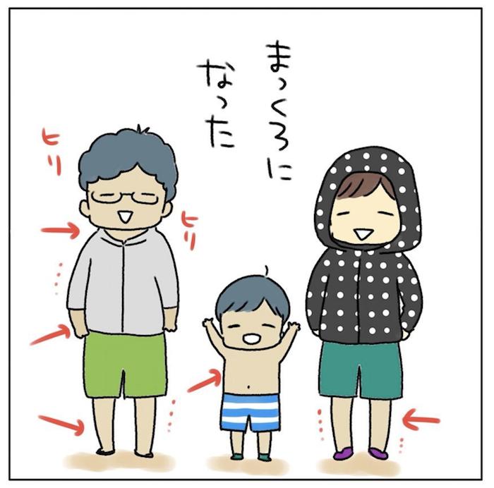 エンドレス「あそぼ〜!」に曜日感覚マヒ…「夏休みあるある」まとめました!の画像28