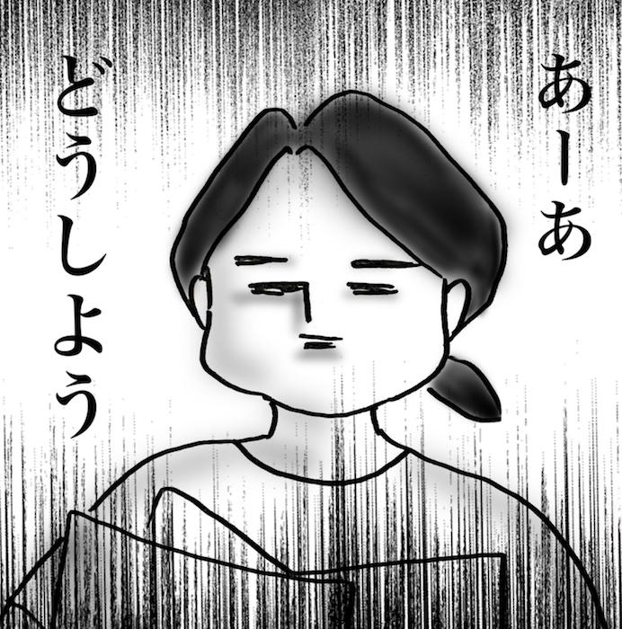 エンドレス「あそぼ〜!」に曜日感覚マヒ…「夏休みあるある」まとめました!の画像5
